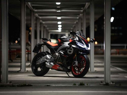 2021 Aprilia RS 660 Preview First Look