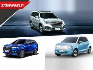 Great Wall Motors India, 13 Car Model Range and What?'s Relevant Auto Expo 2020